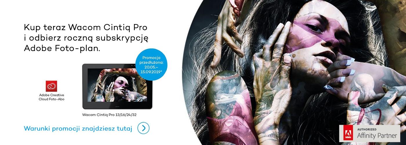 CintiqPro+Adobe