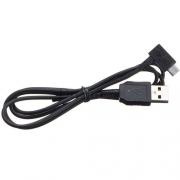 Przewód USB do tabletu Intuos CTH/CTL-480/680  STJ-A327. Oryginalny Wacom
