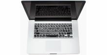Nakładka MAC XL Print WB (typ: US, MacBook) LS-LPRNTWB-MBUC-US